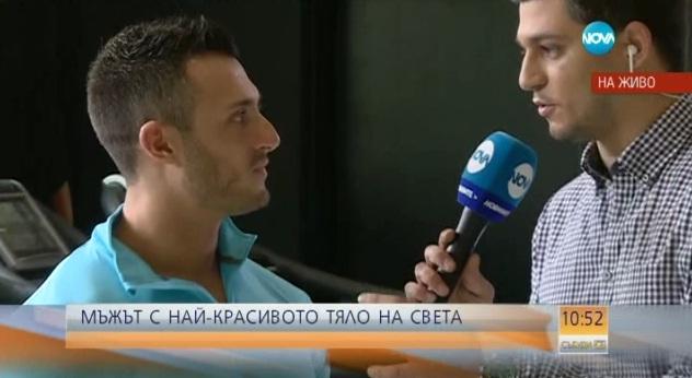 Слави Горанчовски