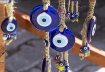 Окото на Назар