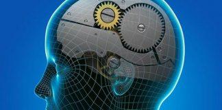 интелигентността