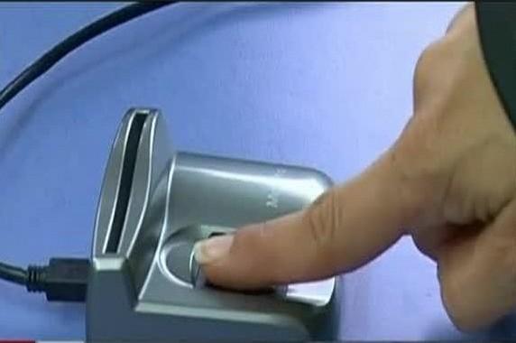 пръстовите отпечатъци