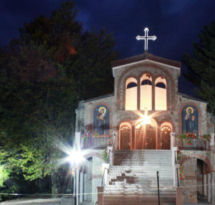 Петър Дънов разплита тайната на Кръстова гора