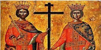 Светите Константин и Елена