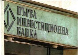 Слухи о bnb дестабилизируют fibank