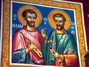 Свети безсребреници Козма и Дамян