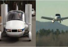 летяща кола