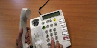 telefonna-izmama