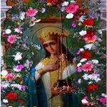 имен ден Света Екатерина