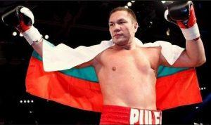 Kubrat Pulev Kobrata