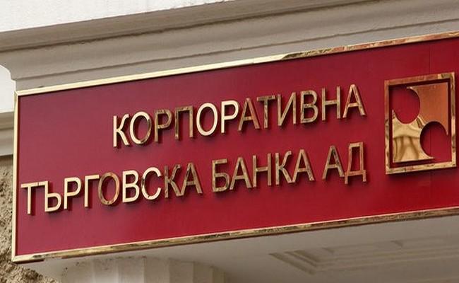 ktb-deposit