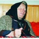баба Ванга Рупите