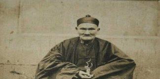 Ли Чинг Юн