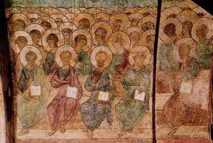 apostoli-iisus