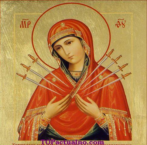 Чудотворна икона Пресвета Богородица