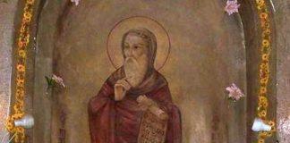 sveti-atanasii