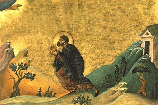 """Резултат с изображение за """"Св. преподобни Мартиниан"""""""