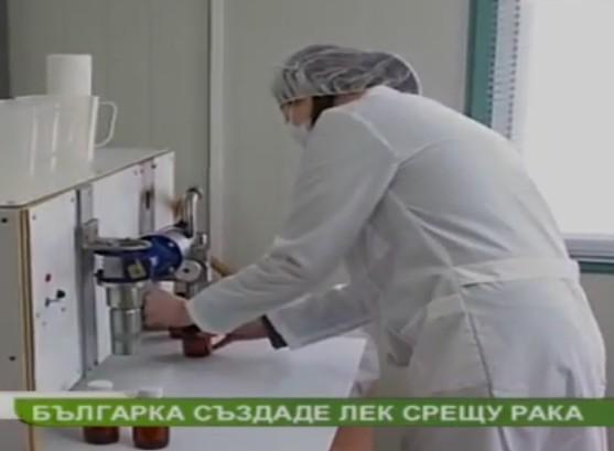 лекарство против паразитов в организме человека