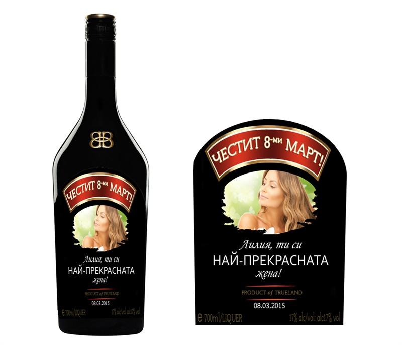 8-mi-mart-podarisliubov.com-vino