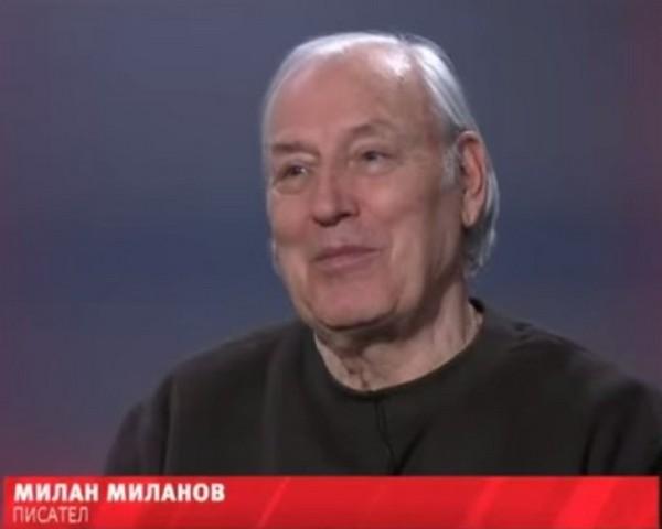 milan-milanov