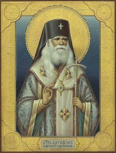 sobolev-icon