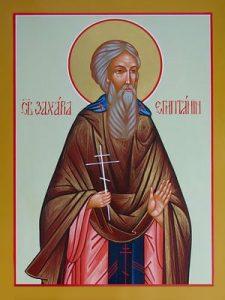 zaharia-sv