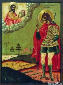 christofor-sv