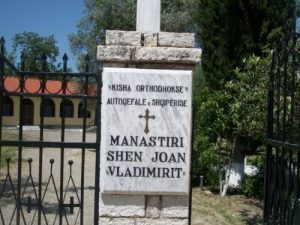 elbasan-manastir-jovan-vladimir