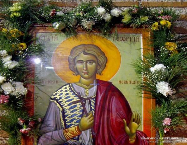 georgi-sv-novi