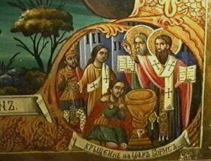 pliska-krustenie