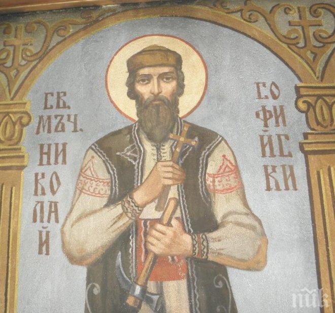 свети Георги Софийски