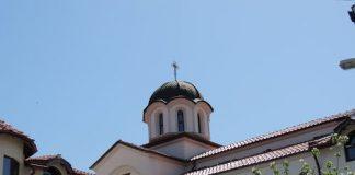 manastir-sv-mina