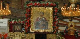 panteleimon-sv-ikona