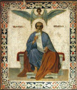 matii-apostol