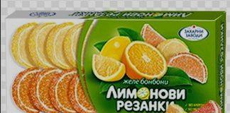 limonovi-rezenki