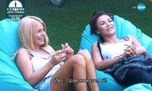 Светлана Василева и Моника Валериева кроят планове за свалки