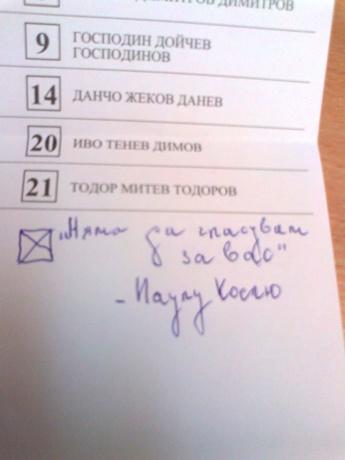 Бюлетина и изявление от името на Паулу Коелю изникна от дебрите на българския изборен вот.