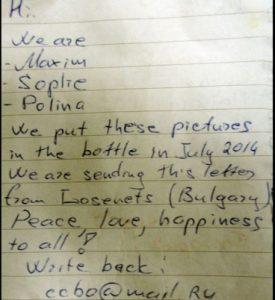 pismo-butilka