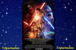 star-wars-trailer