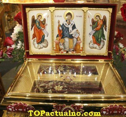 мощи Свети Спиридон