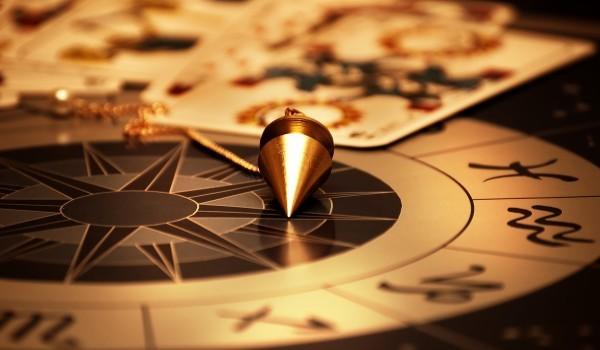 хороскопа