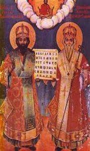 Светите братя Кирил и Методий