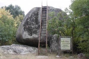 Марковият камък в Странджа планина