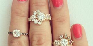 пръстена