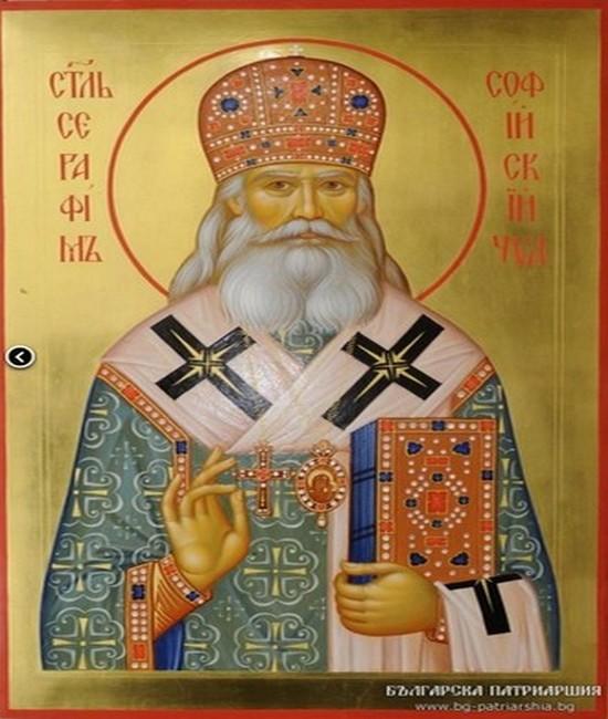 serafim-sv-ikona