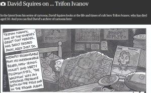 trifon
