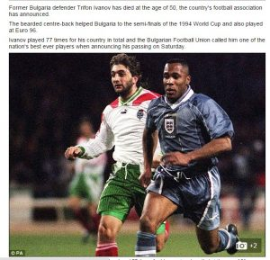 trifon-daily-mail