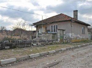 Демоничната къща в с. Цонево