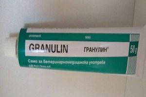 granulin