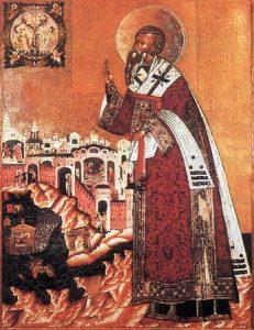 Свети Мартин