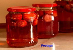 компот от ягоди