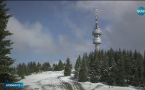 сняг на Родопите